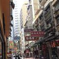 写真:九龍(尖沙咀)ビジターセンター(香港政府観光局)