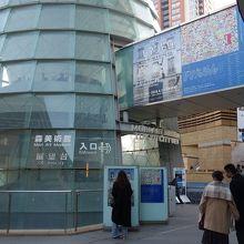日本で有数の美術館