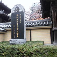 お寺の入り口の様子