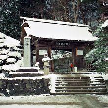 立石寺山門。