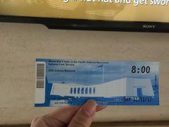アリゾナ記念館ツアー
