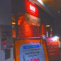 写真:Bd26 横浜店