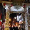 写真:南京町 長安門