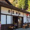 懐かしい 奈良井宿です・・・