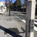 写真:武田通り