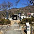 写真:武田信玄公墓