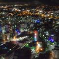 写真:スカイ タワー