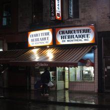 モントリオールの名物料理