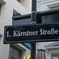 写真:ケルントナー通り