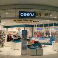 写真:Cee`U (ミュンヘン国際空港)