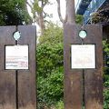 写真:鉄の橋碑/ブラントンと横浜碑
