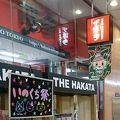 写真:ザ 博多 有楽町店
