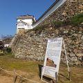 写真:姫路城 下山里丸