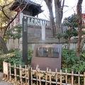 写真:池波正太郎生誕地碑