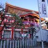 名古屋の観光名所