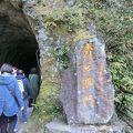 写真:青の洞門