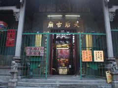 天后廟 (油麻地)