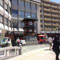 写真:坊ちゃん広場