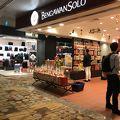 写真:ブンガワン ソロ (チャンギ国際空港ターミナル店)