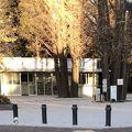 写真:国士舘大学 世田谷キャンパス