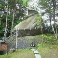 写真:烏帽子岩 (桜山神社)