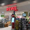 写真:レーヴェ シティ (フランクフルト国際空港)