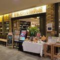 写真:世界のビール博物館 東京スカイツリータウン・ソラマチ店