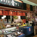 写真:青ざし エスパル店
