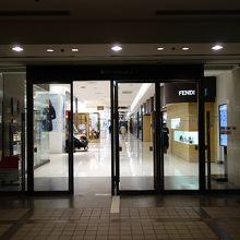 渋谷を代表するデパート