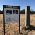 写真:佐倉城跡