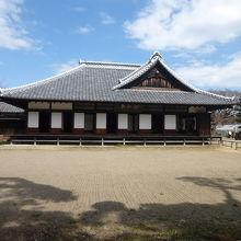 水戸藩藩校。