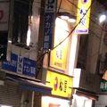 写真:松屋 経堂店