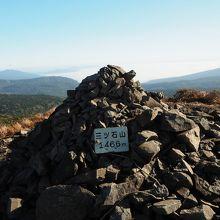 三ツ石山山頂