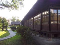 国父史蹟紀念館