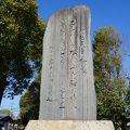 写真:桜井駅跡史跡公園