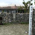 写真:安里屋クヤマ生誕の地
