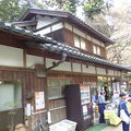 写真:はづき茶屋 西店