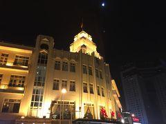 天津起士林大飯店