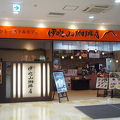 写真:伊吹山珈琲店