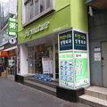 写真:薬泉(ヤッチョン)