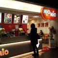 写真:キャップパスタ ピエトロ ミオミオ 天神地下街店