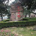 写真:上海中山公園