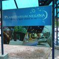 写真:プラネタリウム ヌガラ (国立プラネタリウム)