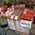 写真:丸松屋 花遊茶屋 長谷寺店