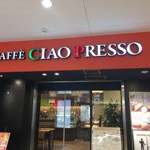 チャオプレッソ奈良店