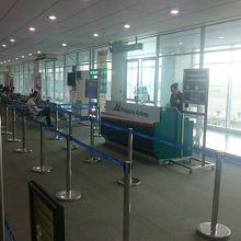 空港使用税