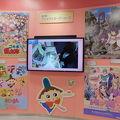 写真:NHK放送センター