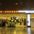 写真:統一超商美食広場 (桃園国際空港ターミナル2)