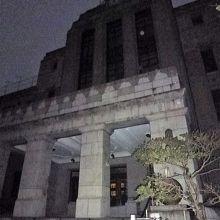 旧逓信省簡易保険局 クチコミガ...