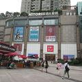 写真:ユニクロ (上海中山公園兆豊広場店)